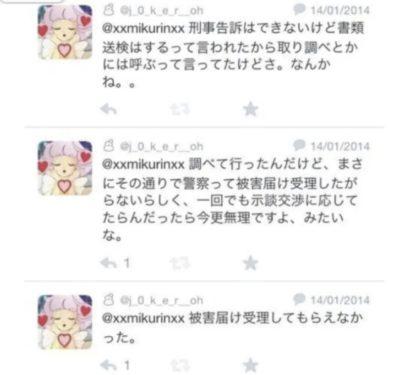 岩本照 ファン ブログ