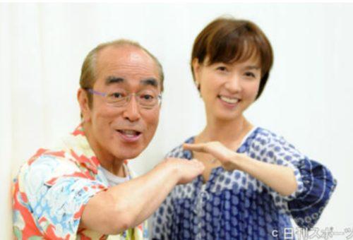 志村 優香 フライデー