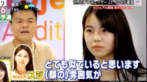 虹プロ 新井