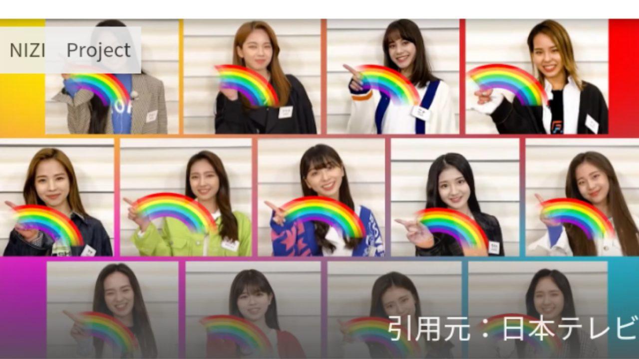 順位 虹 かけ